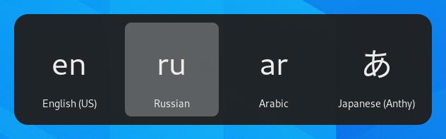 Use alternative keyboard layouts